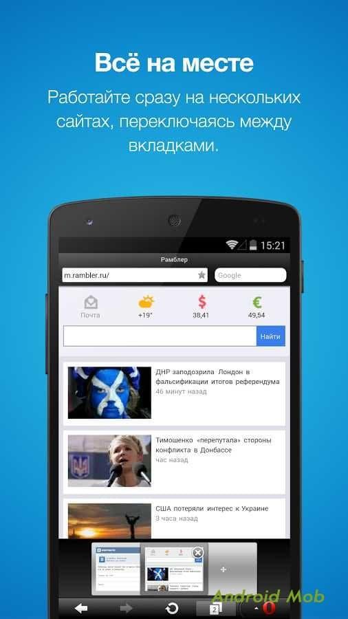 Русский минет бесплатно см 10 фотография