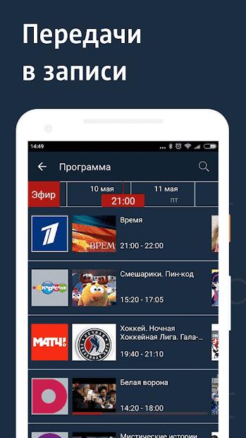 marathonbet скачать приложение на андроид