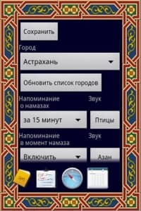 приложение на телефон Binance